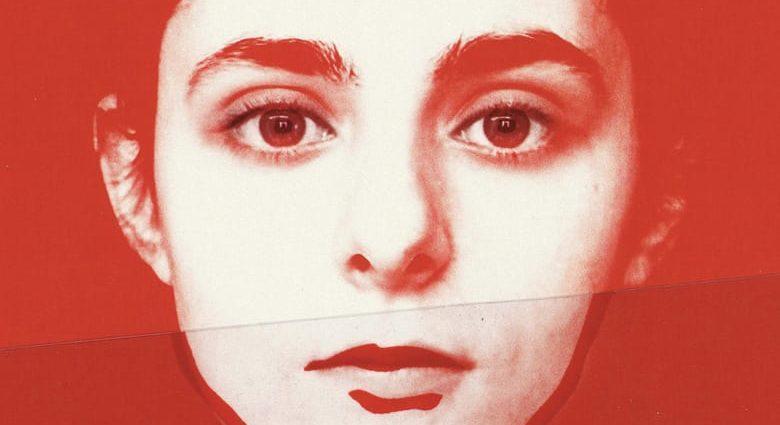 """Poster for the movie """"Antigone"""""""